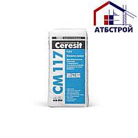 Клей для плитки Ceresit (Церезит) CM-117 (25 кг)