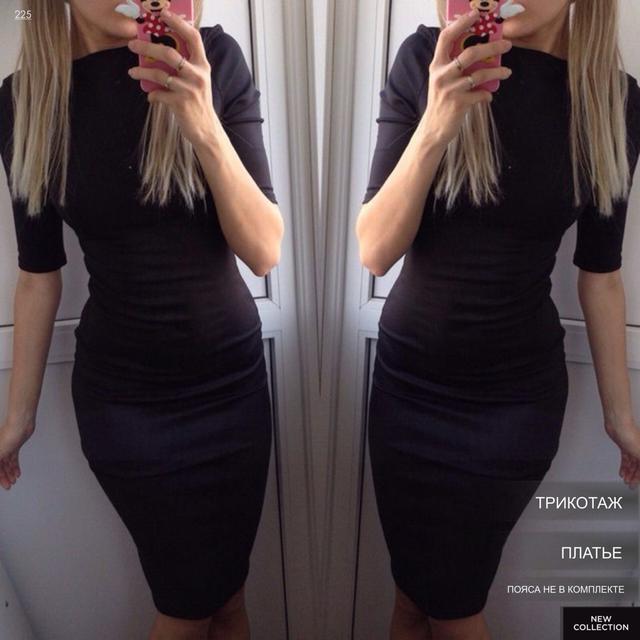 Облегающее платье по колена