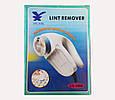 Машинка для удаления катышек Lint Remover YX-5880 , фото 3