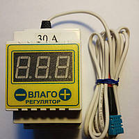 Регулятор влажности цифровой ВРД-6 для инкубатора на 6 кВт, фото 1