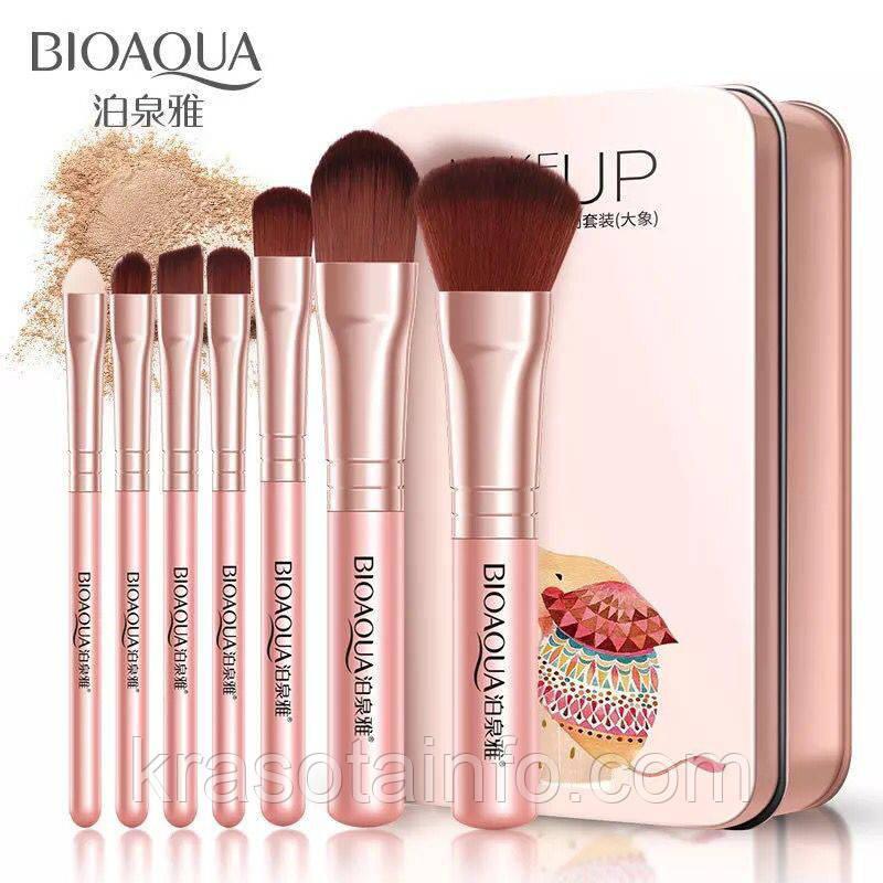 Набор кистей Bioaqua 7 шт Make up beauty в металлическом футляре (розовые)