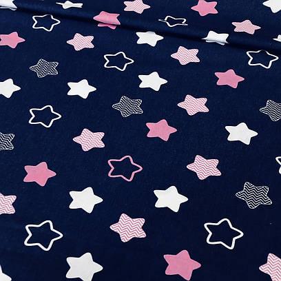 Хлопковая ткань бязь звезды (пряники) белые, розовые, серые с зигзагами внутри на синем