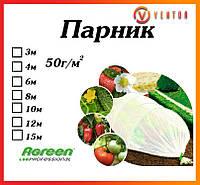 Мини теплица(парник) Agreen 3 метра 50 г/кв м , фото 1