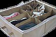 Органайзер для обуви на 6 пар бежевый, фото 2