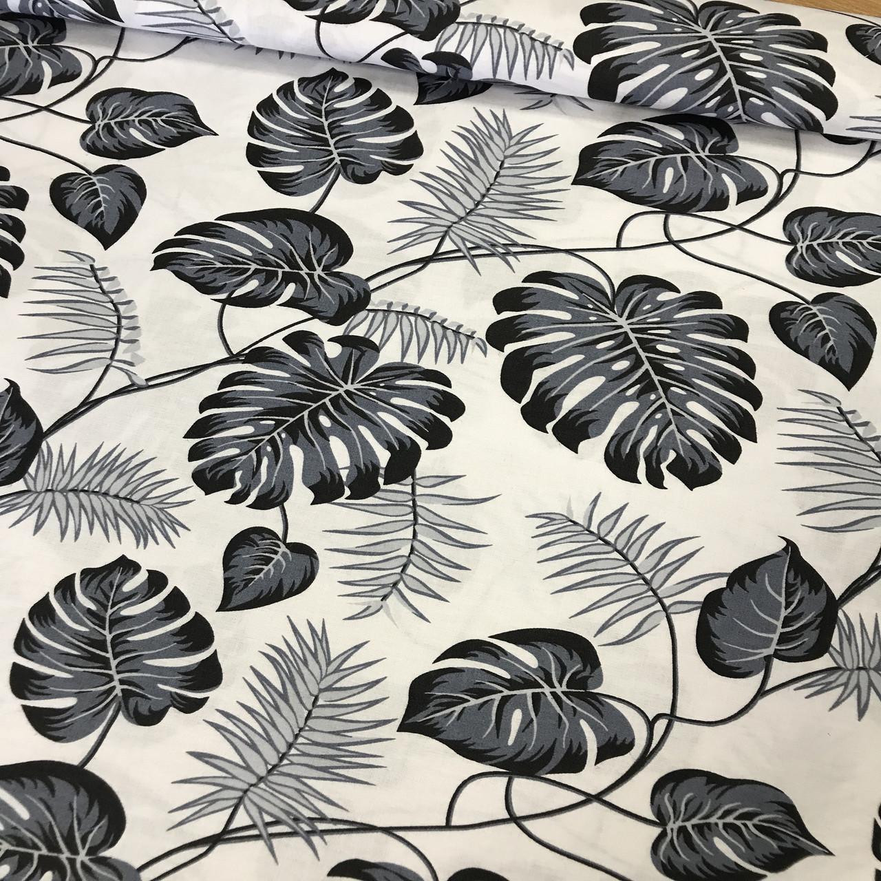 Хлопковая ткань польская листья папоротника серые на белом