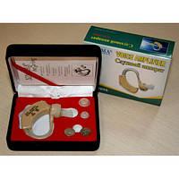 Заушный слуховой аппарат XINGMA ХМ - 909Е доставка  по всей Украине