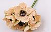 Декоративные цветы дикого мака диаметр 5 см, 6 шт/уп., кофейного цвета