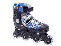 Детские раздвижные ролики Master Sport 30-34 размер: синий цвет