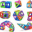 Магнитный развивающий 3D конструктор Mag Puzzle 20 Деталей, фото 6