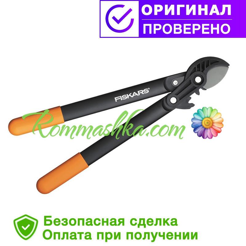 Сучкорез контактный PowerGear™ от Fiskars (S) (1001556/112180)