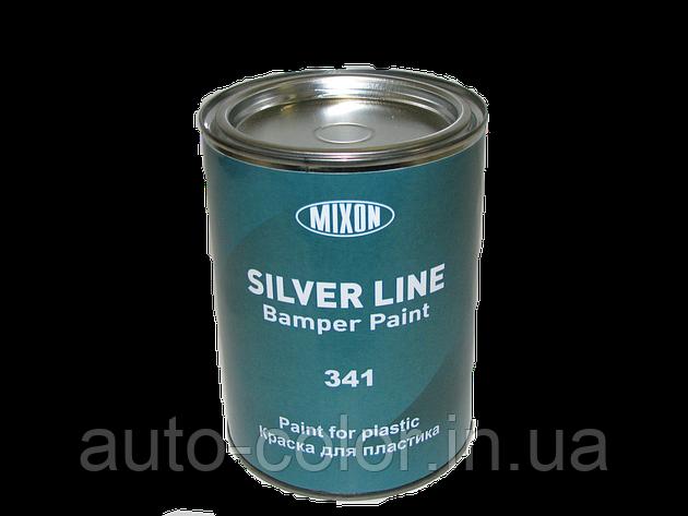 Краска структурная для бамперов однокомпонентная MIXON, серая,0,75л