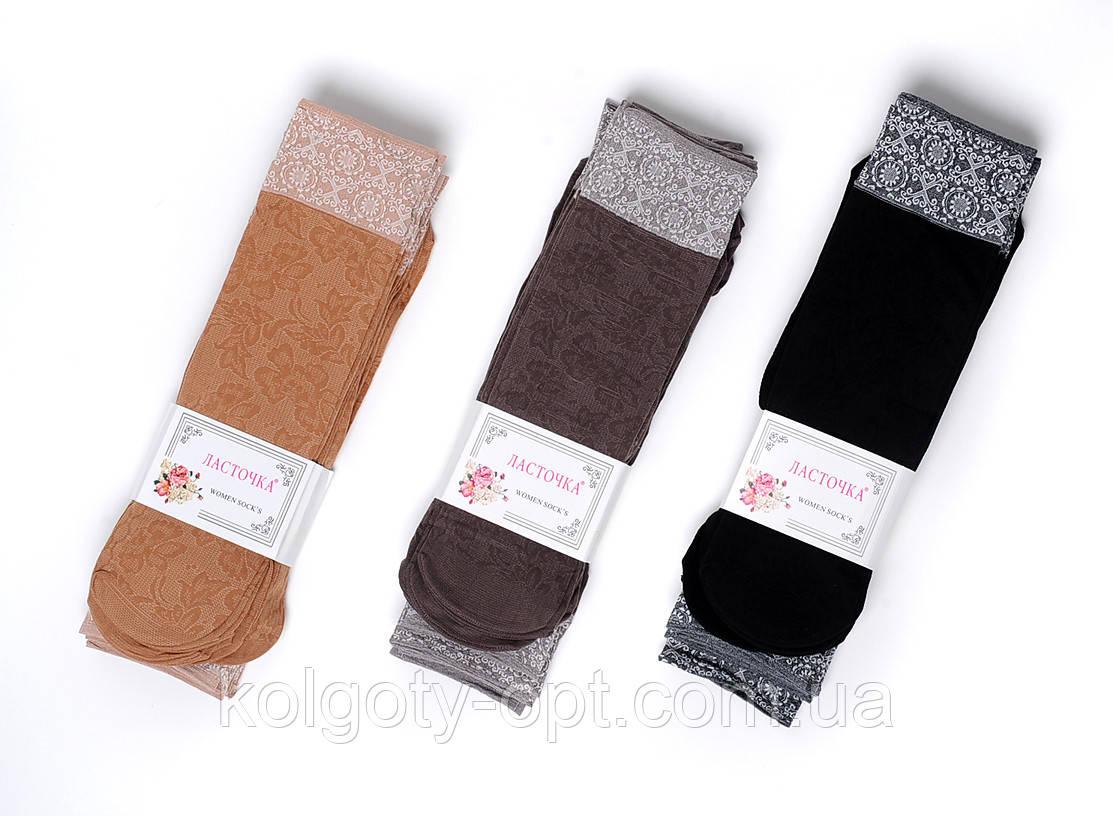 Женские капроновые носочки плотные с Узором