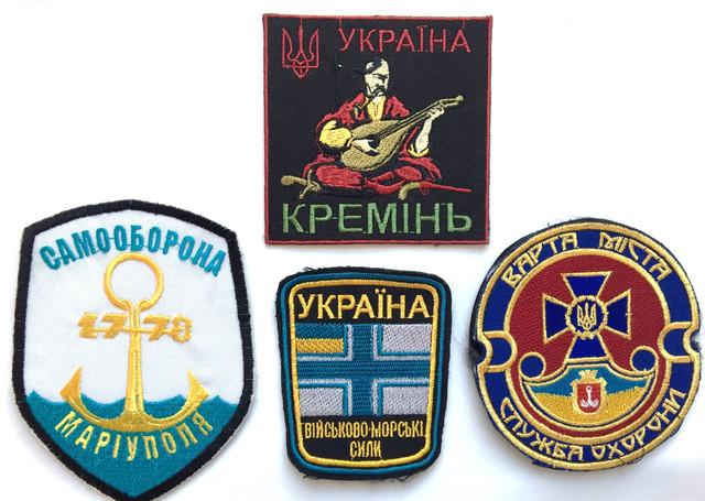 Нашивки на военную форму