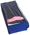 Органайзер для шарфиков/колгот 7 отделений с крышкой Звездное небо, фото 2