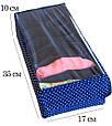 Органайзер для шарфиков/колгот 7 отделений с крышкой Звездное небо, фото 3
