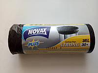 Мусорные пакеты NOVAX PLUS  35 литров 30 штук  качество