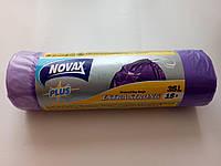 Мусорные пакеты NOVAX PLUS  35 литров 15 штук  качество