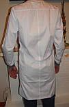 Мужской медицинский халат 3142 (коттон), фото 3