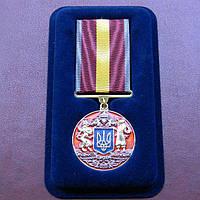 """Медаль """" За гідність та патріотизм """""""