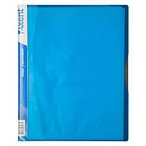 Папка на 40 файлов А4 пластиковая Axent 1140 дисплей-книга голубая