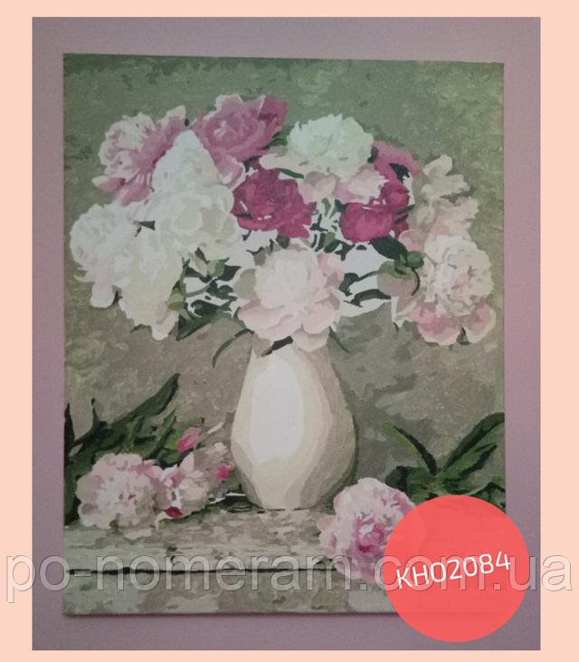 нарисованная раскраска по номерам Пионы в белой вазе