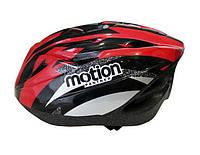 "Шлем защитный BS ""MOTION PANTNER"", для велоспорта, разн. цвета"