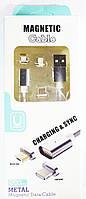 Шнур магнитный USB- IP - V8 - TYPE C, фото 1