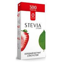 Сладкий екстракт в таблетках Стевия, 300 шт.