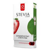 Сладкий екстракт в таблетках Stevia 100 шт.