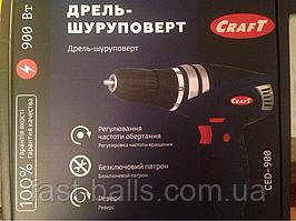 Шуруповерт мережевий Craft CED-900