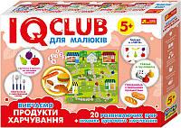 Учебные пазлы Ranok-Creative Изучаем продукты питания IQ-club для малышей 6354У (13203003У)