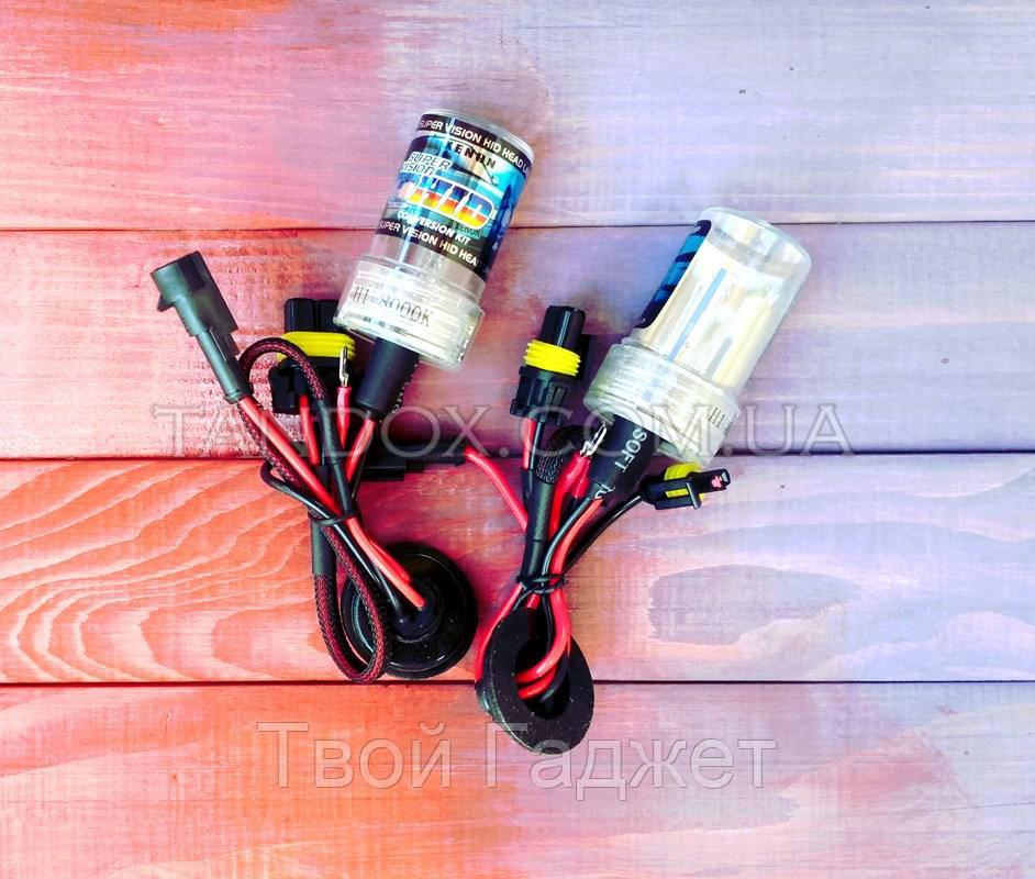 Комплект ламп ксенона H-1 8000K