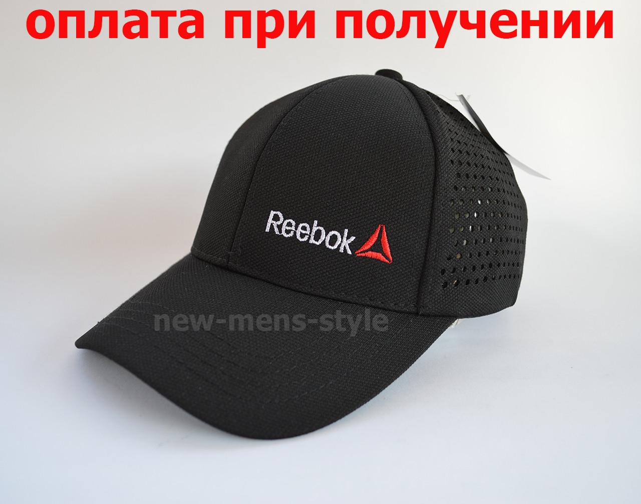 Мужская чоловіча Женская модная кепка бейсболка Reebok купить блайзер
