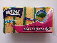Губки кухонные NOVAX PLUS  MAXI FOAM  5 штук качество