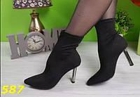 Ботильоны женские замшевые черные с узким носком и металлическим каблуком