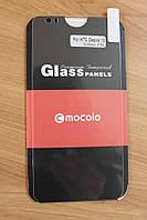 Защитное стекло HTC Desire 10 (Mocolo 0,33мм)