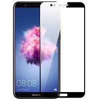 Защитное стекло Huawei P Smart Full Cover (Mocolo 0.33 mm)