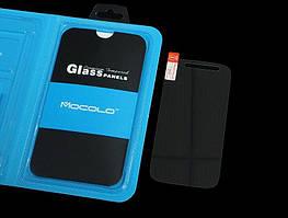 Защитное стекло Motorola Moto E (Mocolo 0.33mm)