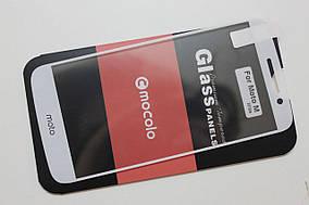 Защитное стекло Motorola Moto M Full Cover (Mocolo 0.33 mm)