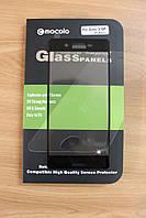 Защитное стекло Sony Xperia X 3D (Mocolo 0.33 mm)