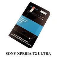 Защитное стекло Sony Xperia T2 Ultra D5322/XM50h (Mocolo 0.33mm)