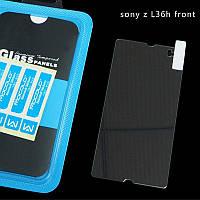 Защитное стекло Sony Xperia Z L36h (Mocolo 0.33mm)