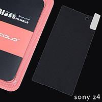 Защитное стекло Sony Xperia Z4 E6533/E6553 (Mocolo 0.33mm)