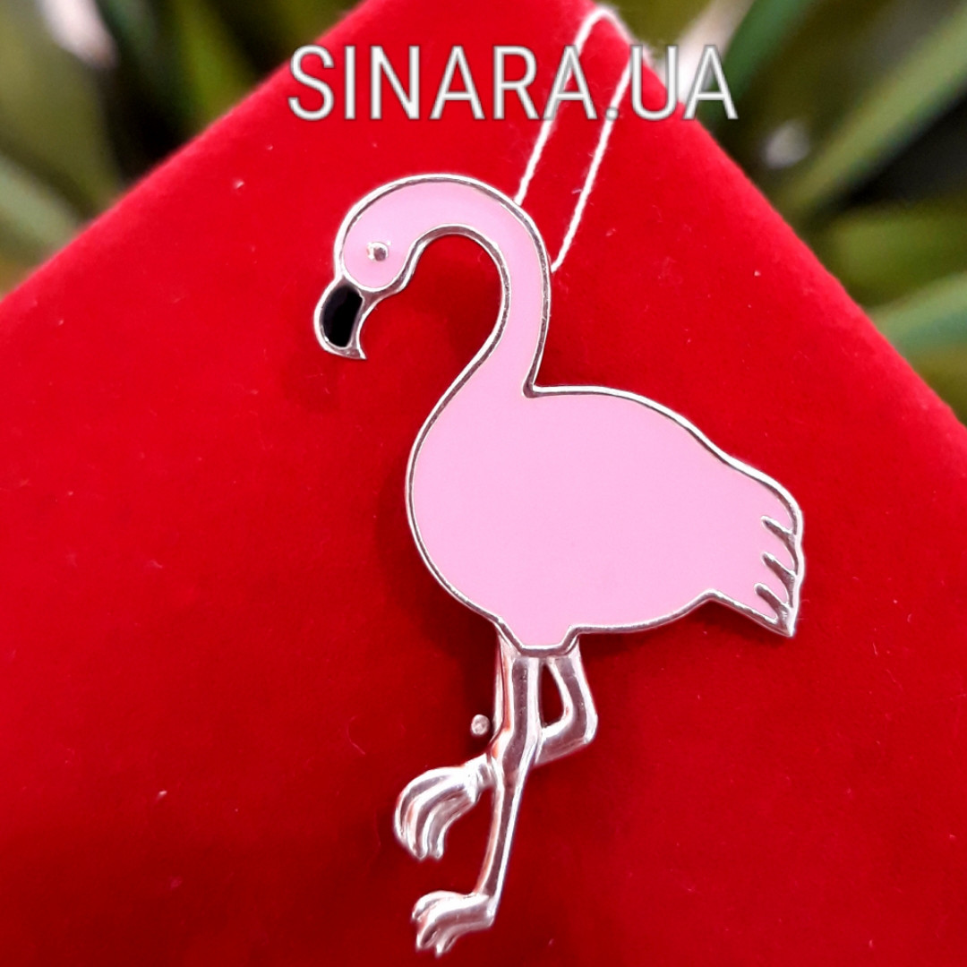 Серебряная брошь Розовый Фламинго - Фламинго брошь серебро