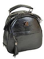 Красивый женский городской рюкзак Alex Rai