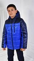 Курточка детская демисезонная Драйв для мальчика(98-104-110-116см.)