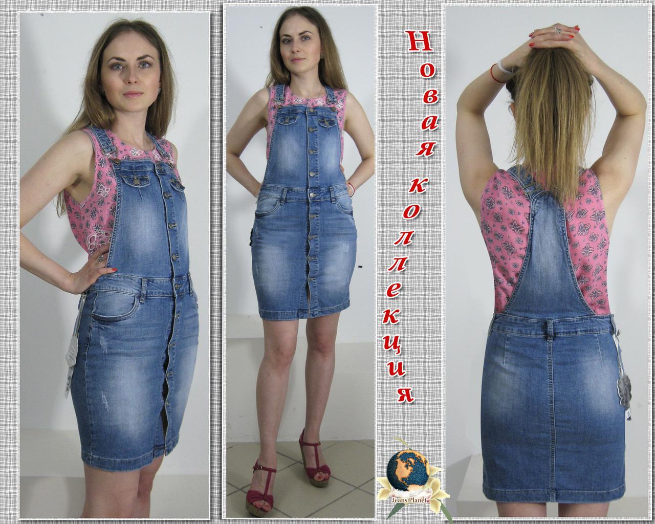 Модный джинсовый женский комбинезон с юбкой средней длины