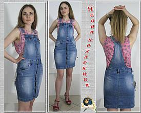 Модний жіночий джинсовий комбінезон з спідницею середньої довжини
