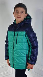 Курточка детская демисезонная Драйв для мальчика(122-128-134-140см.)
