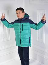 Курточка детская демисезонная Драйв для мальчика(122-128-134-140см.), фото 2